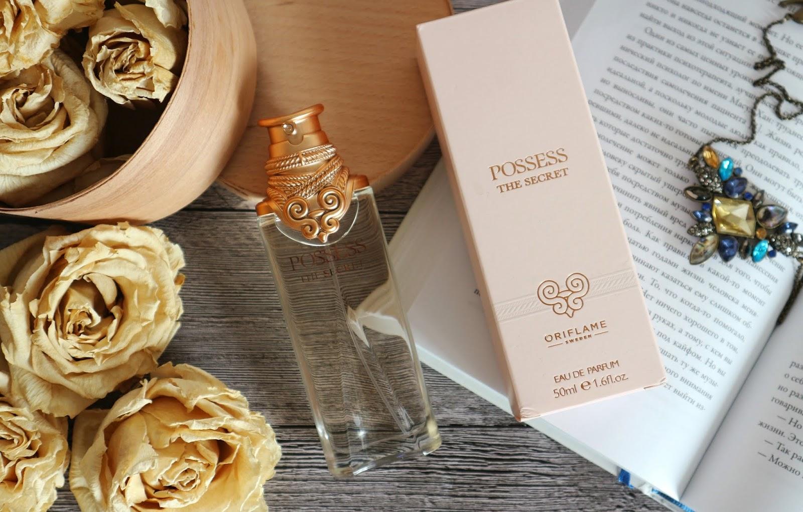 Possess The Secret парфюмерная вода