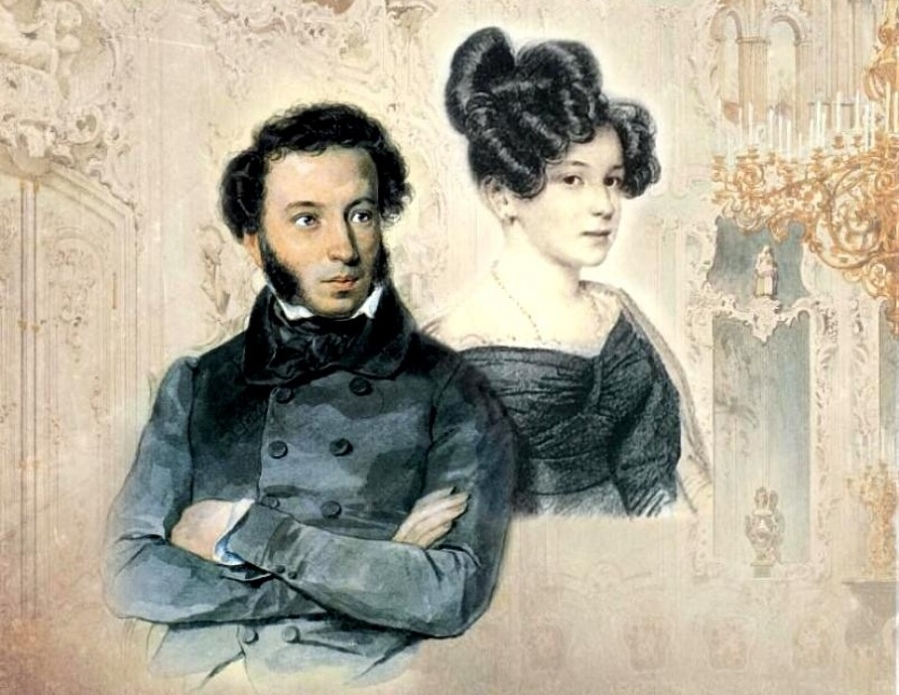 Я вас любил пушкин в картинках