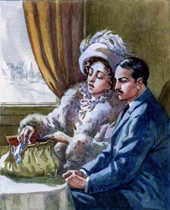 Иллюстрация к рассказу Ивана Бунина. Кавказ
