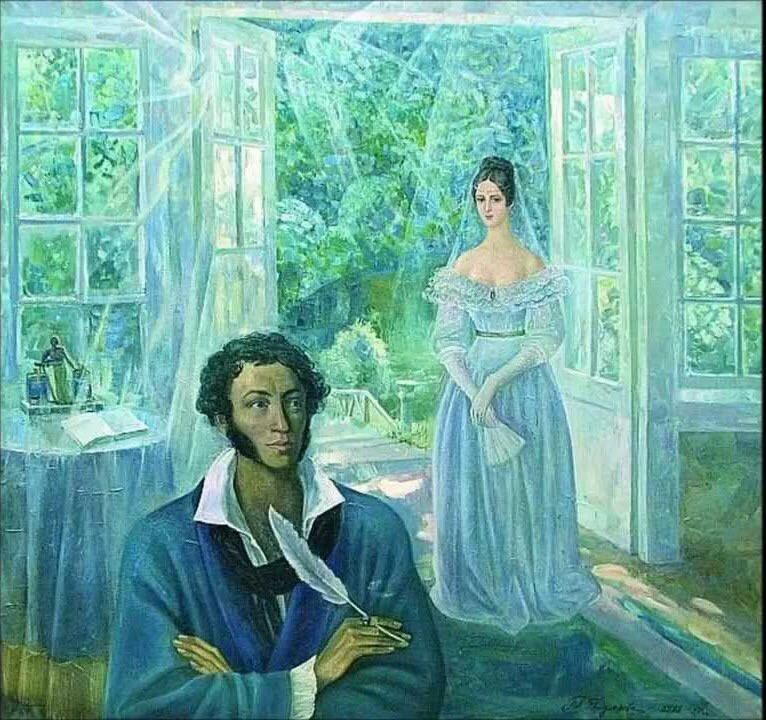 А. С. Пушкин и прекрасная девушка