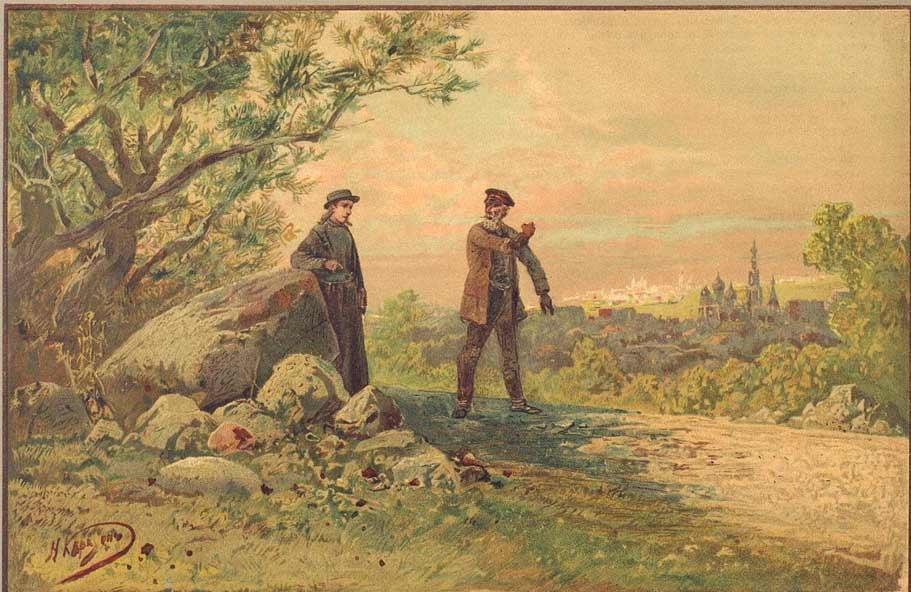 братья карамазовы иллюстрация к книге достоевский