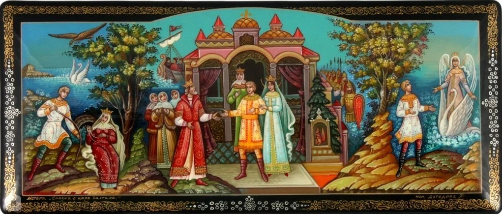 сказка о царе салтане заставка