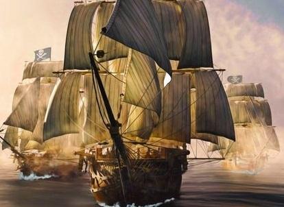Архипелаг Шестеро в пиратских широтах обложка книги