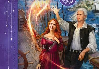 Айшет Магия чувств обложка книги