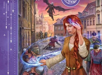 Айшет Магия разума обложка книги
