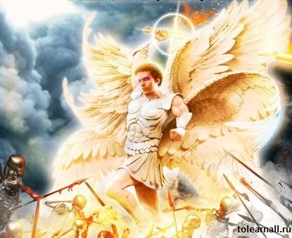 Ангел без имени булыух обложка книги