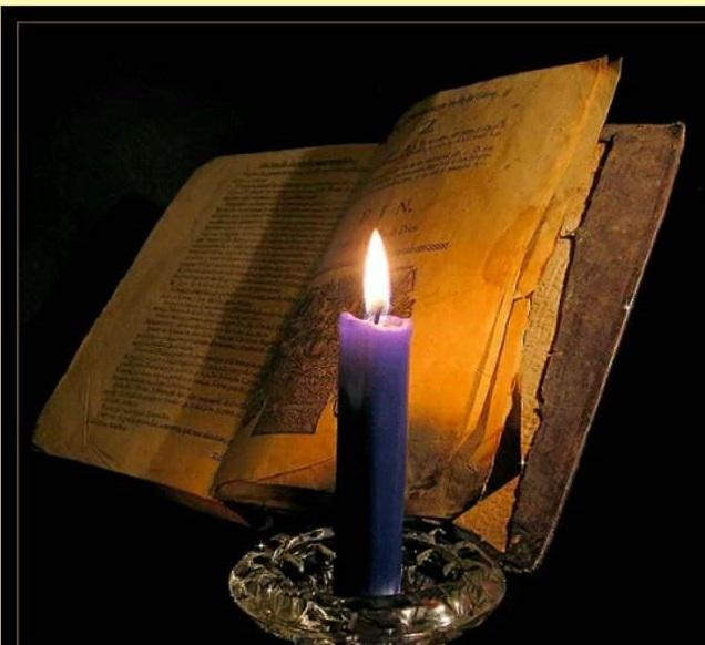 Михаил Лермонтов — Молитва (В минуту жизни трудную)