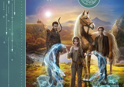 Второй шанс для Закатной Стражницы обложка книги