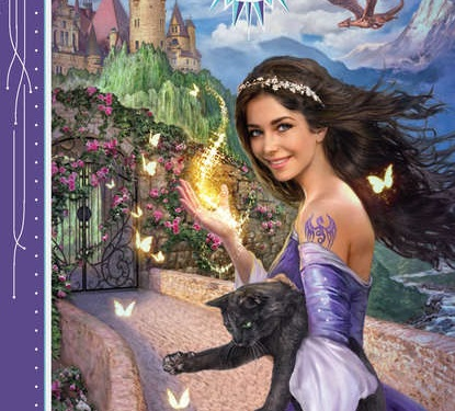 Замок дракона или Суженый мой ряженый обложка книги