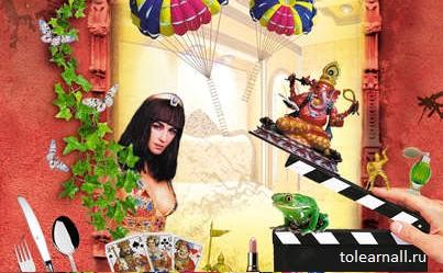 Клеопатра с парашютом книга обложка