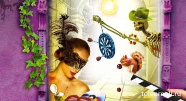 Развесистая клюква Голливуда книга обложка