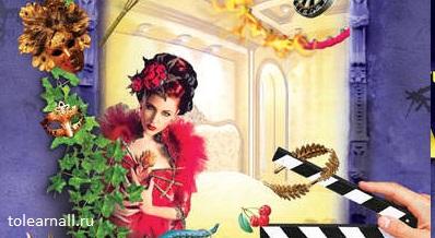 Укротитель Медузы горгоны книга обложка