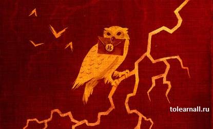 Обложка книги Гарри Поттер и философский камень роулинг