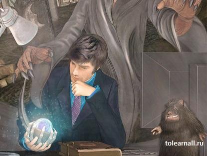 Обложка книги Знаки ночи андрей васильев