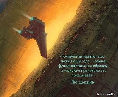 обложка книги Дерек Кюнскен квантовый волшебник