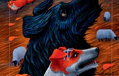 Обложка книги Чумные псы Ричард Адамс