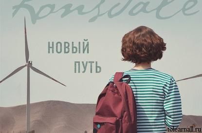 Обложка книги Кэрри Лонсдейл Новый путь