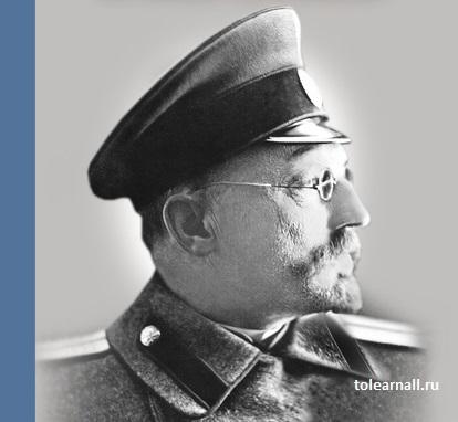 Обложка книги Неизвестные записки врача Викентий Вересаев