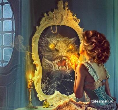 Обложка книги Ведьма в Стоунской академии Сердце дракона ольга коротаева