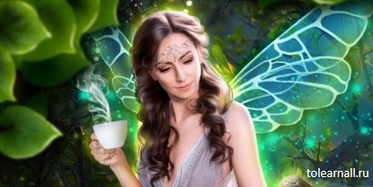 Обложка книги Дракон в моем утреннем кофе Наталья Мамлеева