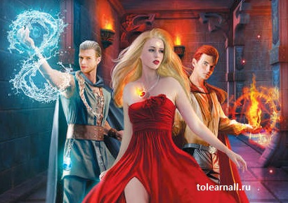 Обложка книги Академия Стихий Танец Огня Анна Гаврилова