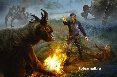 Обложка книги Цель и средства Лучшая фантастика 2021 Сергей Лукьяненко