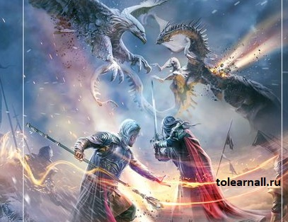 Обложка книги Душа Бога Том 1 Ник Перумов