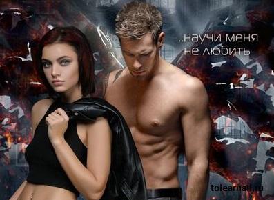 Обложка книги Инстинкт зла Тень Марина Суржевская