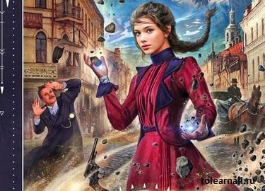Обложка книги Маруся. Попасть – не напасть Галина Гончарова