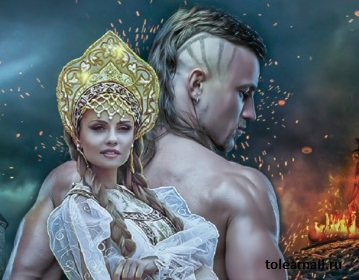 Обложка книги Проклятие Черного Аспида Ульяна Павловна Соболева