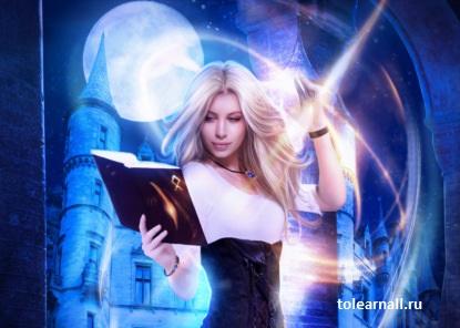 Обложка книги Скандал на драконьем факультете Тальяна Орлова