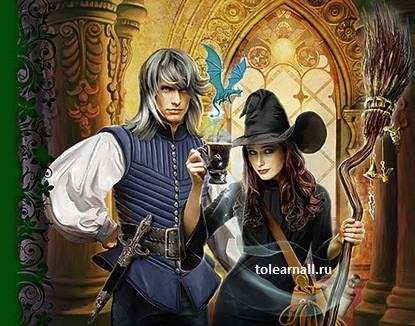 Обложка книги Черная ведьма в Академии драконов Надежда Мамаева