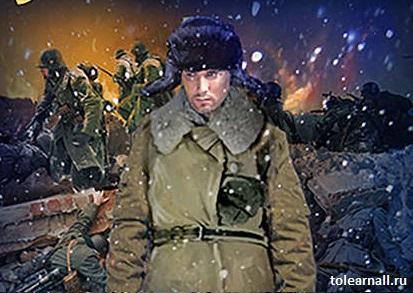 Обложка книги Черные бушлаты Александр Конторович