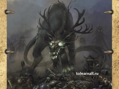 Обложка книги Якса Царство железных слез Яцек Комуда