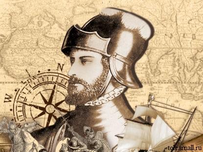Обложка книги Конкистадор Висенте Бласко-Ибаньес