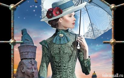 Обложка книги Невеста Сфинкса Наталья Орбенина