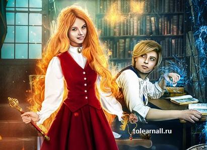 Обложка книги Приморская академия или Ты просто пока не привык Милена Завойчинская