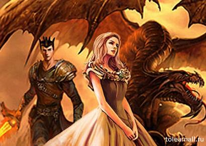 Обложка книги Драконовы печати Тальяна Орлова