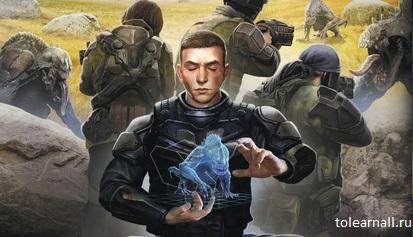 Обложка книги Ком. Путь домой Роман Злотников