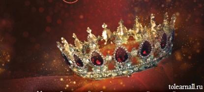 Обложка книги Король гоблинов Кара Барбьери