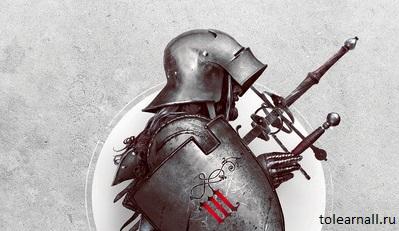 Обложка книги Кровь и железо Андрей Васильченко