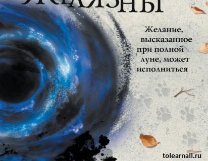 Обложка книги Ночь в одиноком октябре Роджер Желязны