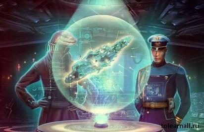 Обложка книги Шаг через бездну Макс Глебов