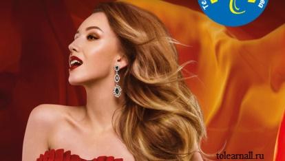 Обложка книги Танец огненной королевы Марина Серова