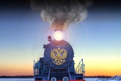Обложка книги Время для перемен Александр Михайловский