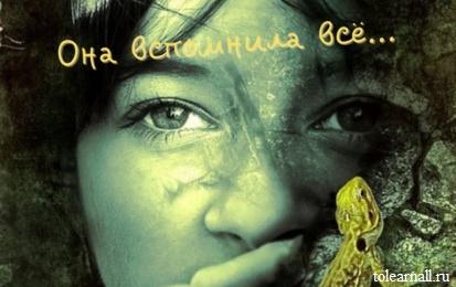 Обложка книги Чужая жизнь Ксения Комарова