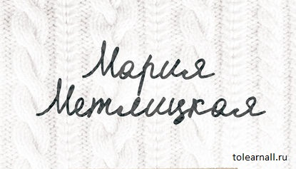Обложка книги Дорога на две улицы Мария Метлицкая