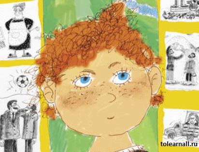 Обложка книги Манюня Наринэ Абгарян