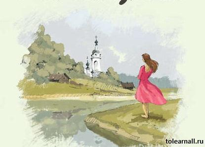 Обложка книги Можно я побуду счастливой Мария Метлицкая