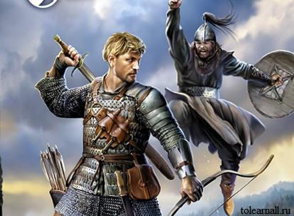 Обложка книги Пилигрим. Воевода Константин Калбазов